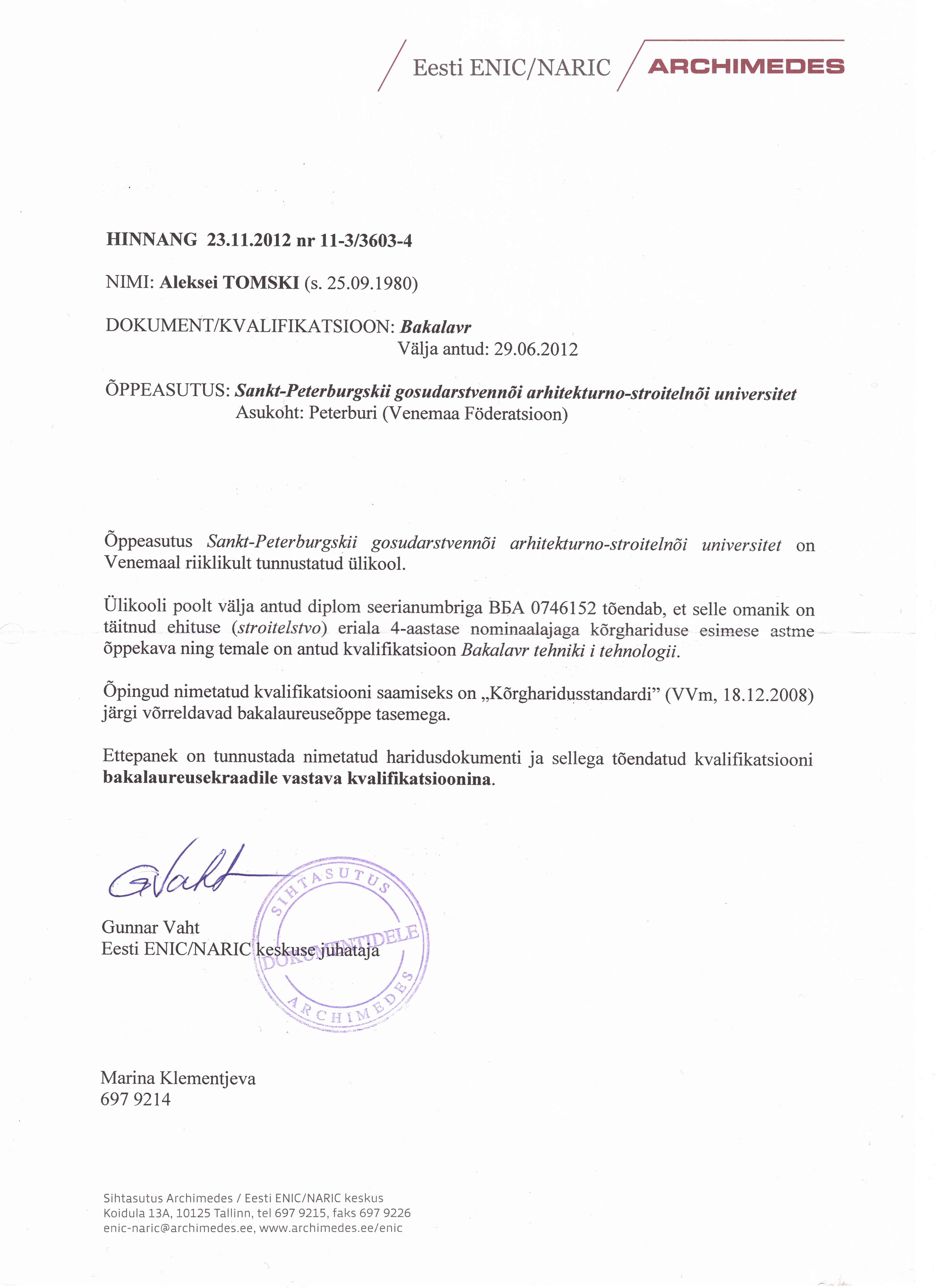 Aleksei Tomski diplom
